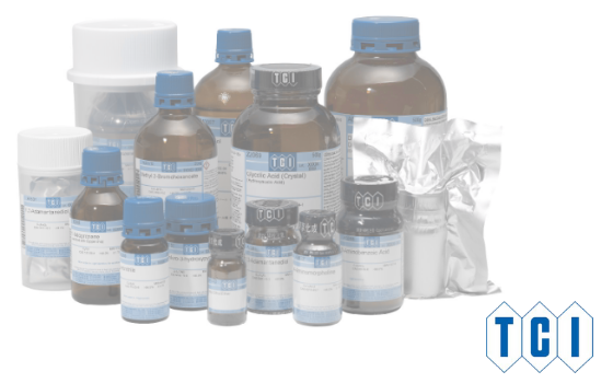 TCIs wide range of high quality condensing agents