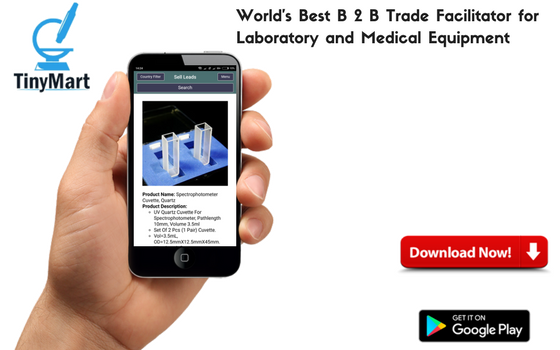 Tiny Mart Mobile App