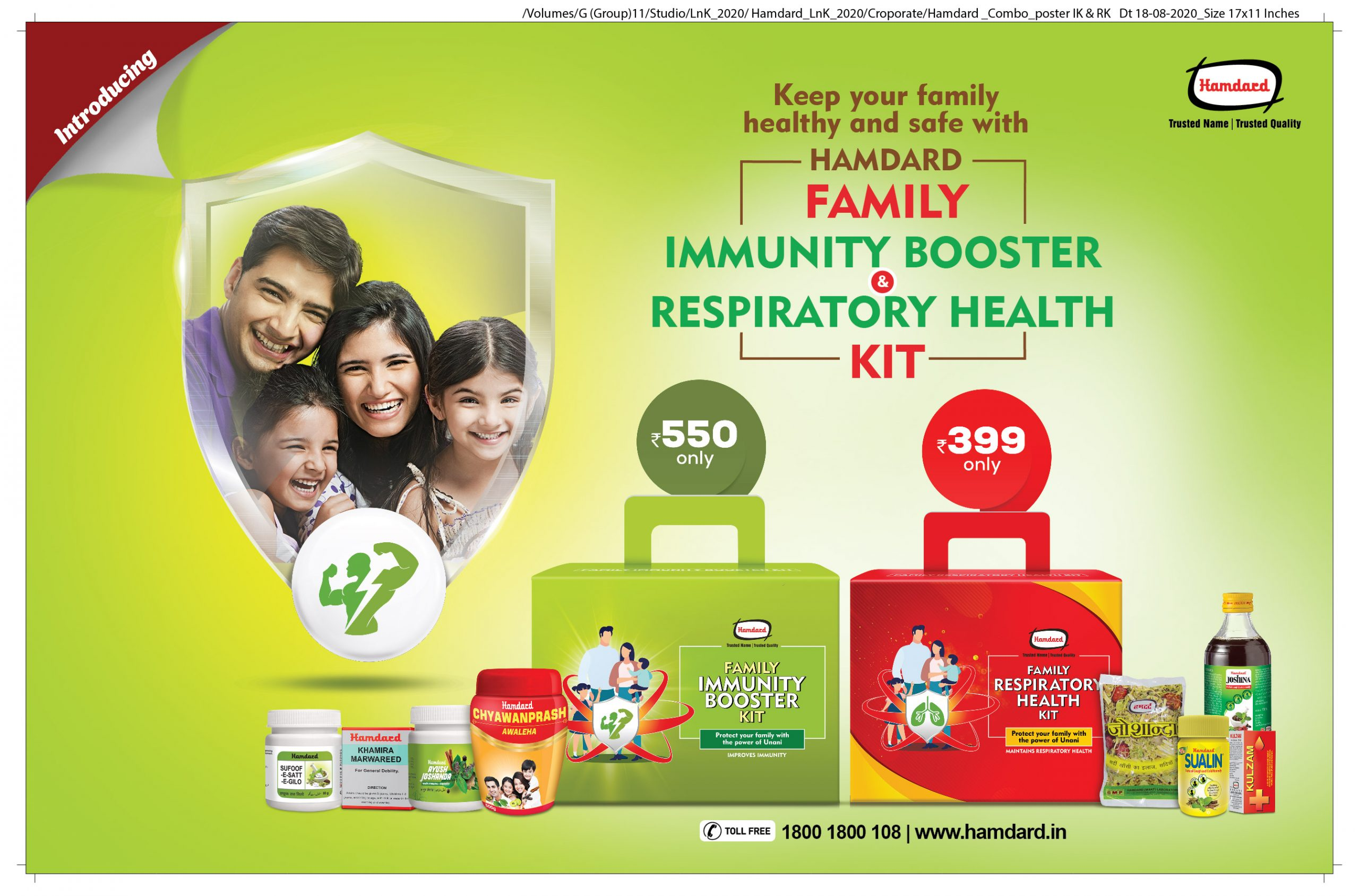 Hamdard Laboratories Launches 'Immunity Booster' and 'Respiratory Health' Kits