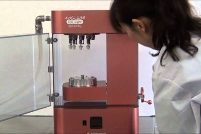 Parallel Evaporator Assists Metabolomics Research